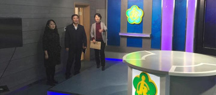 天津市残联党组书记宋奇赴市残疾人教育培训中心新...图片