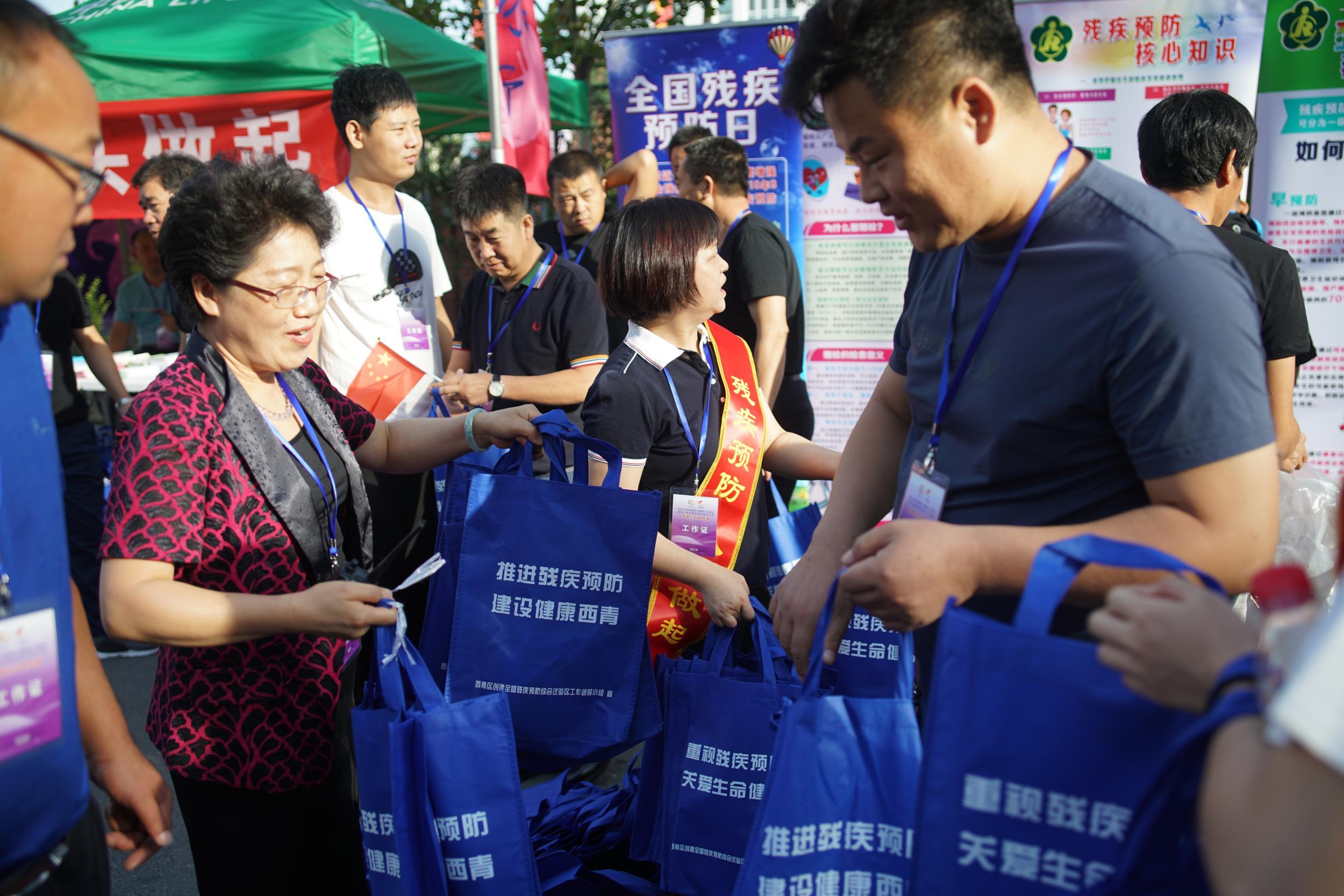 西青区开展第三次全国残疾预防日……